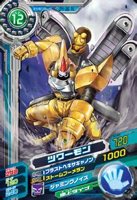 digimon battle card template d4 36 wikimon the 1 digimon wiki