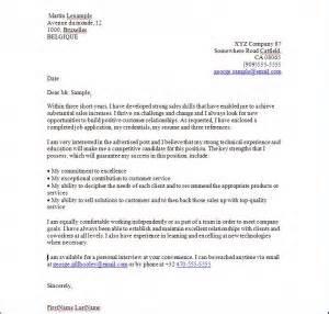 exemple de lettre de motivation en anglais cover letter