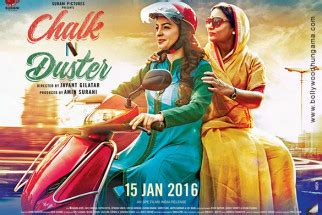 Chalk N Duster 2016 Film Chalk N Duster Latest News Videos Photos Bollywood Hungama