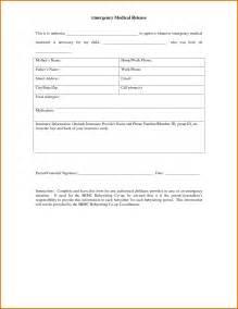 11 medical release form for babysitter plantemplate info