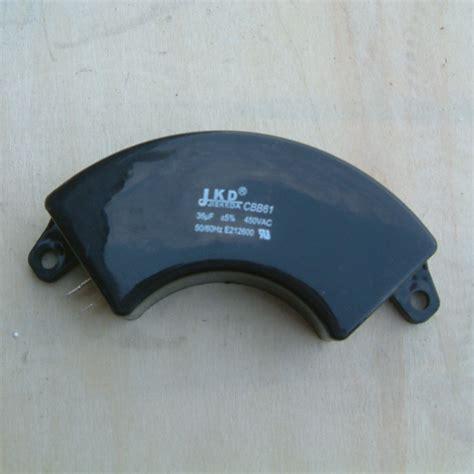 replace generator capacitor 36uf 450v ac for generator capacitor