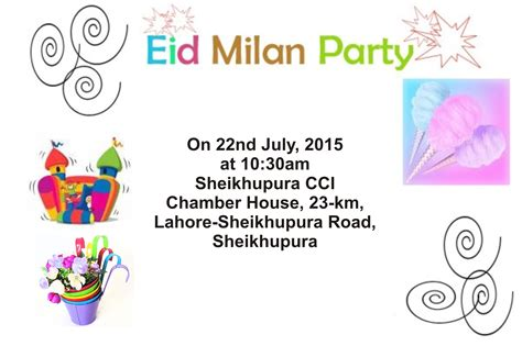 eid invitation card template invitation letter for eid images invitation sle