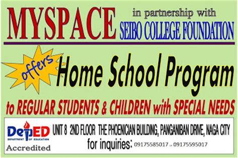myspace home school program naga city deck