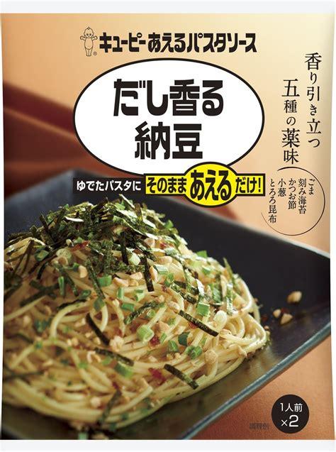 kewpie flavor gohan desuyo 145g 5 11oz japanesefood shop