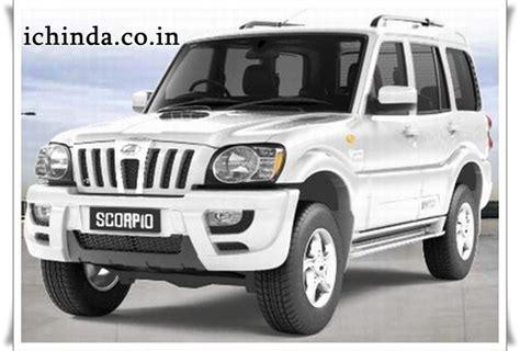 mahindra scorpio new model 2012 price cars new model in india mahindra scorpio car sale pictures