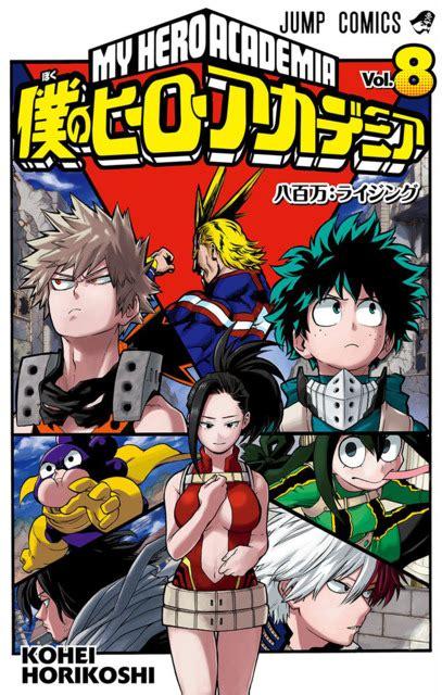 Komik My Boku No Academia Vol 10 boku no academia 10 vol 10 issue