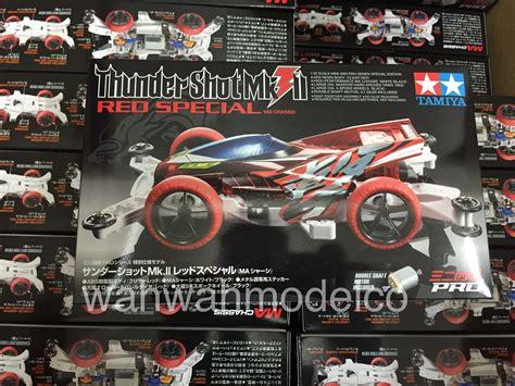 Mini 4wd Tamiya Thunder Mk Iijpg tamiya 95212 1 32 mini 4wd thunder mk ii limited ma chassis cap wah wah model shop