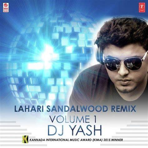 yellamma dj remix mp3 download geethanjali pushpanjali vs manasidhu hakkiya goodu song by