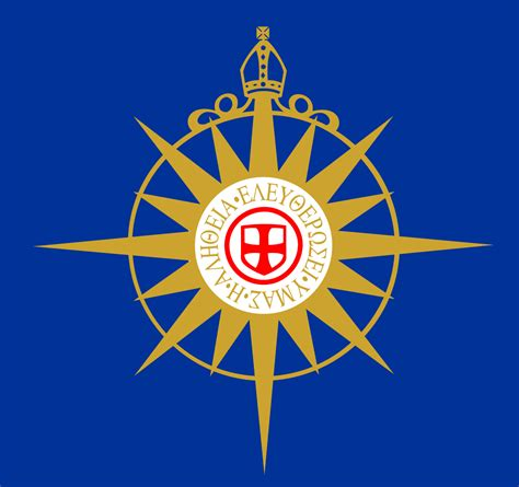 Good Beliefs Of Anglican Church #2: 1200px-Anglican_rose.svg.png