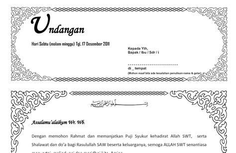 desain undangan pernikahan bekasi desain undangan syukuran rumah baru harga undangan tas