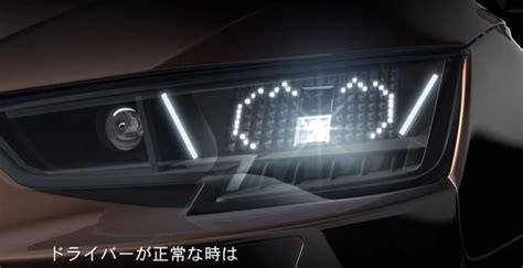audi matrix headlights audi launches matrix emoticon headlights in japan