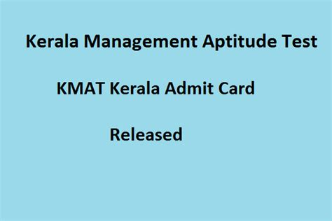 Mba Admission 2017 Kerala by Kerala Kmat Ticket 2017 For 2 July To Be