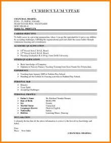 India Resume 8 Indian Resume Format Emt Resume