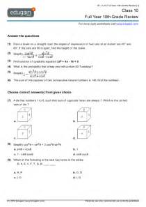 grade 10 math worksheets and problems full year 10th