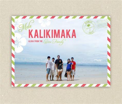 printable hawaiian postcards printable christmas photo cards hawaiian mele kalikimaka
