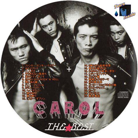 Dvd Vocalist 2cd キャロル ザ ベスト carol the best b tears inside の 自作 cd