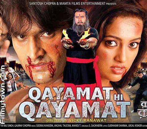 qayamat full film qayamat hi qayamat filmytown bollywood movies hindi