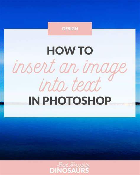 put pattern in text photoshop how to insert a photo into text in photoshop