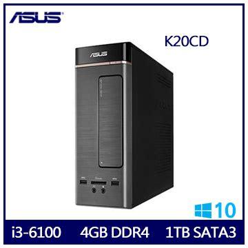 Cpu Murah Asus K31am With J1800 福利品 asus k20cd i3 6100 雙核文書桌上型電腦 k20cd 0021a610umt 快3網路商城 燦坤實體守護