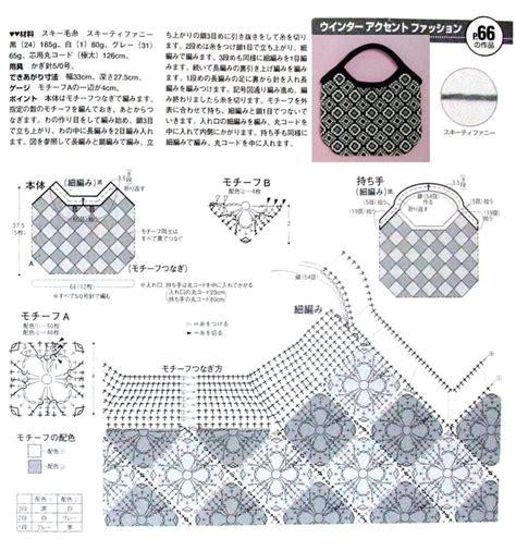 tutorial clutch rajut 37 best crochet bolsos tutoriales y patrones images on