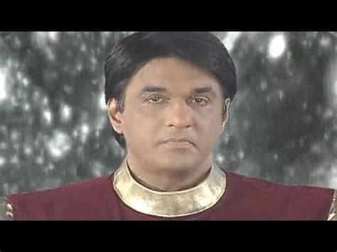 Uragiri Ori By L Two Shaktimaan Episode 184