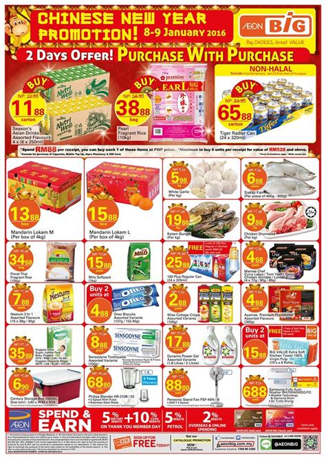 jem new year promotion aeon big new year promotion hypermarket
