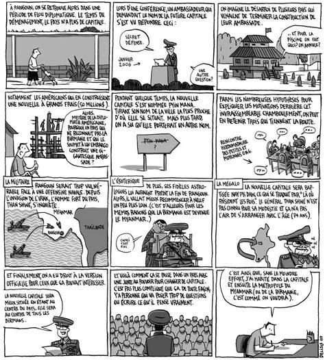 chroniques birmanes 2756009334 than shwe et le cartooniste birman qui n a peur de rien forum myanmar lonely planet