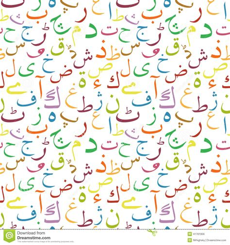 pattern of writing letter in urdu urdu letters seamless pattern stock vector image 41761956