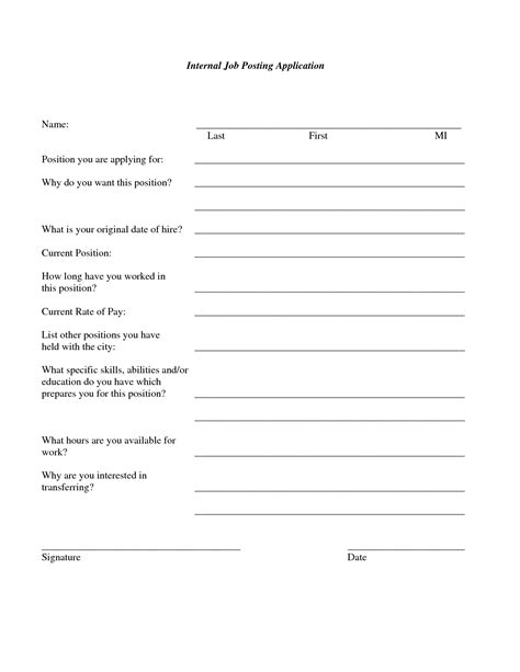 best photos of job posting form internal job posting