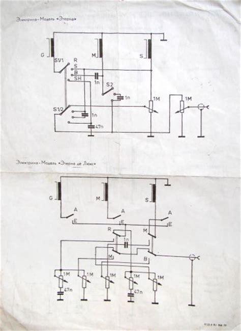 guitar telstar wiring diagram gallery wiring diagram