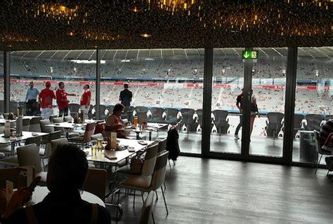 Audi Vip Lounge Allianz Arena by Vip向け欧州チャンピオンズリーグチケット情報