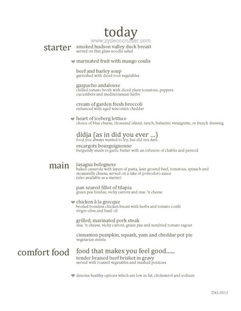 Carnival Dining Room Menu by Day 1