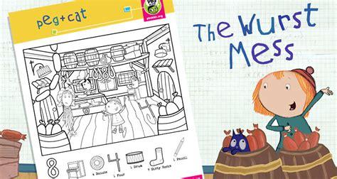 the wurst mess activity activities peg cat pbs kids