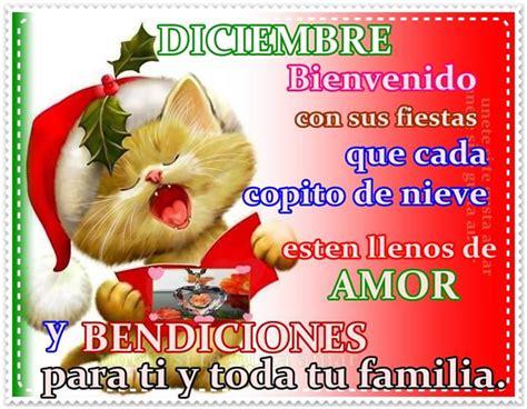 imagenes de buenos dias en diciembre diciembre bienvenido con sus fiestas que cada copito de