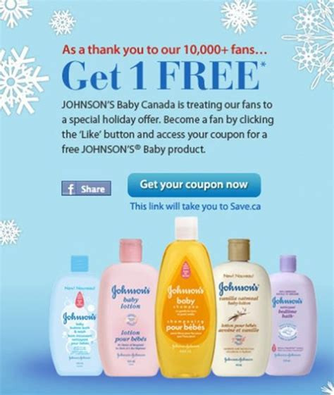 baby fans coupon code canadian freebies free johnson and johnson baby product