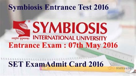 How To Prepare For Symbiosis Entrance Test For Mba by Admit Card Of Symbiosis Entrance Test Www Set