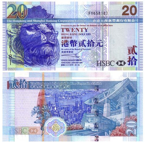 currency hkd hong kong paper money collection