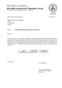 internship sample letter