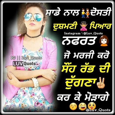 girl with attitude images newhairstylesformen2014 com latest status for girls 77 punjabi images love sad funny