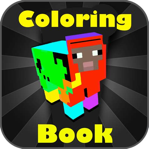 coloring book itunes connecting to the itunes store