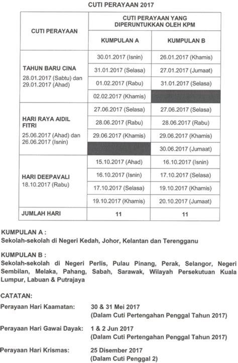 Kalendar 2018 Sarawak Malaysia School 2017 Calendar Kalendar Cuti