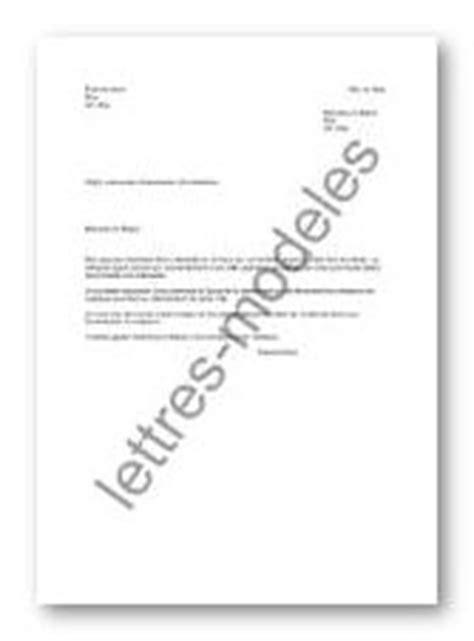 Demande De Lettre D Autorisation mod 232 le et exemple de lettres type demande d autorisation