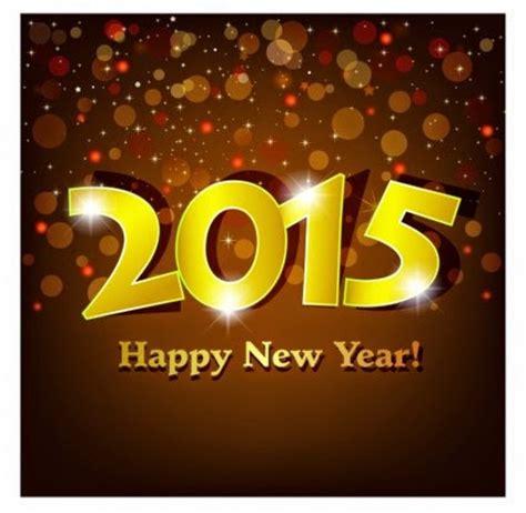 gambar ato foto happy new year gambar ucapan selamat tahun baru 2015 gambar kata indah kartu happy new year 2015 animasi