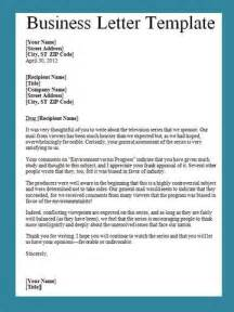 How To Write A Formal Business Letter Template Eng11cafe Technical Writing