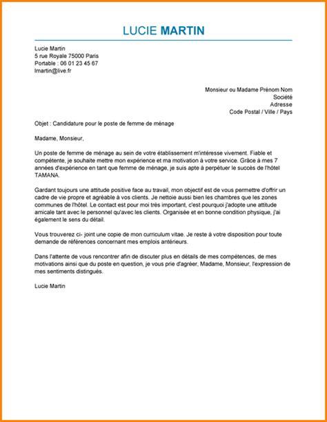 lettre de motivation de stage hotellerie 3 lettre de motivation femme de m 233 nage modele de facture