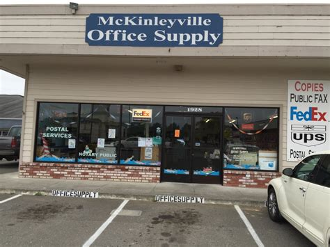 mckinleyville office supply general coupon