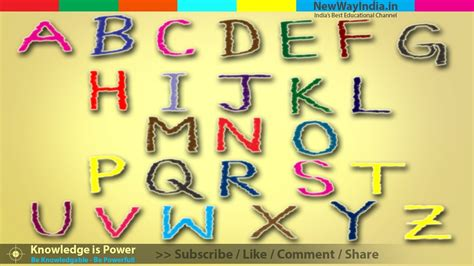 Free Download Abcd Nursery Rhymes by Abcd For Kids Www Imgkid Com The Image Kid Has It