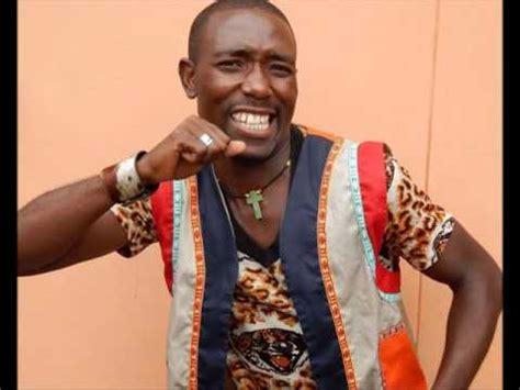 ngithe hlala la usufunani emakamelweni by bahubhe