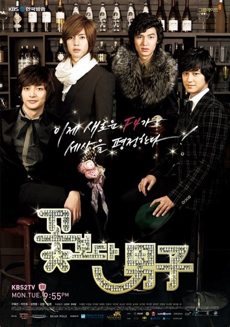 film drama korea boy before flower boys over flowers k dramas movies pinterest
