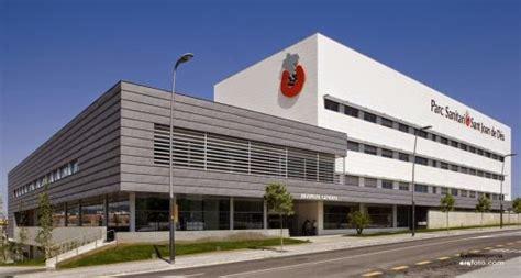 skripsi akuntansi di rumah sakit daftar contoh judul skripsi arsitektur rumah sakit
